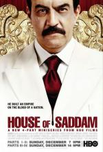 Дом Саддама / House of Saddam (2008)