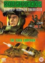 "Звездный десант 4. Операция ""Теска"" / Roughnecks: The Starship Troopers Chronicles. The Tesca Campaign (1999)"