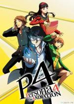 Персона 4 / Persona 4 The Animation (2011)