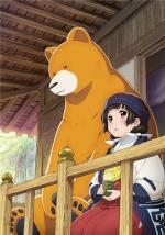 Медведь и жрица / Kumamiko: Girl Meets Bear (2016)