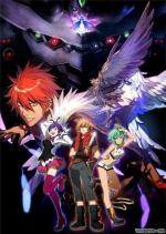 Акварион / Aquarion (2005)