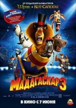 Мадагаскар 3 / Madagascar 3: Europe's Most Wanted (2012)