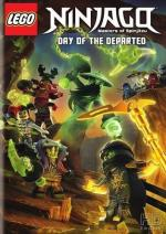Lego Ниндзяго: Мастера кружитцу - День ушедших / LEGO Ninjago: Masters of Spinjitzu - Day of the Departed (2016)